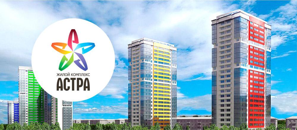 высотка 16 этажей свечка новостройка кемерово участие профессионалы