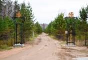 Коттеджный поселок Lucky Park