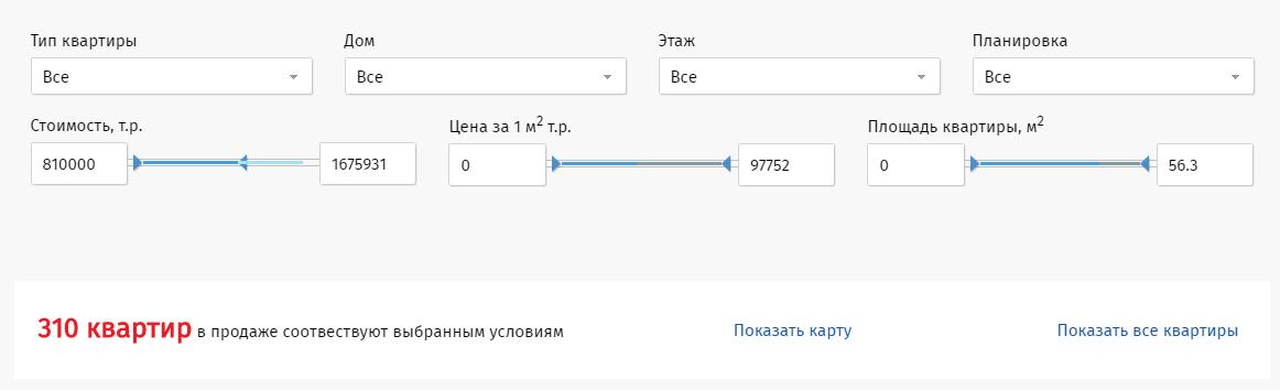 фильтр поиска