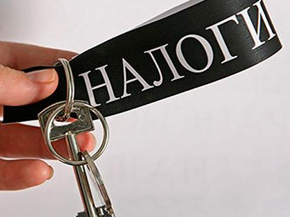 налоги с продажи недвижимости