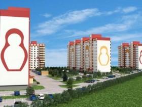 Изображение - Как купить квартиру в новосибирске по военной ипотеке matreshkin-dvor-e1452784689521
